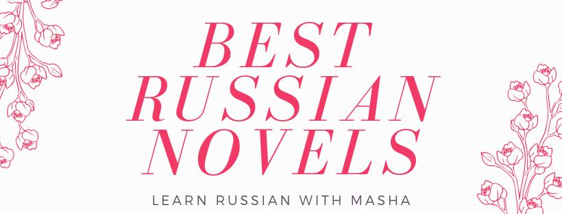 best russian novels