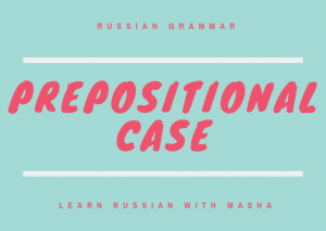 russian prepositional case