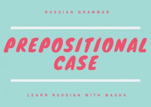 russian prepositional case
