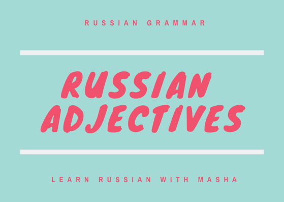 russian adjectives