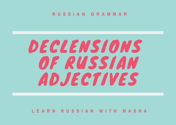 declensions of russian adjectives