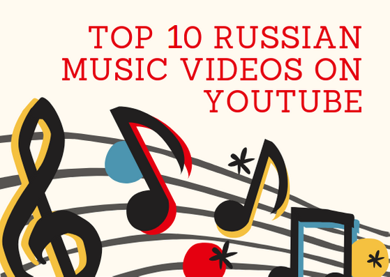 popular russian music on youtube