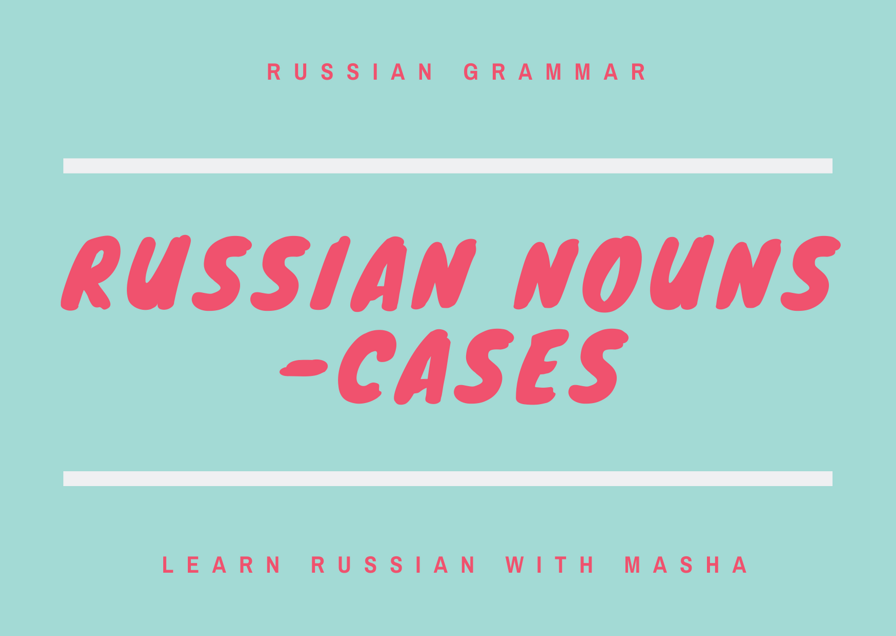 russian nouns cases