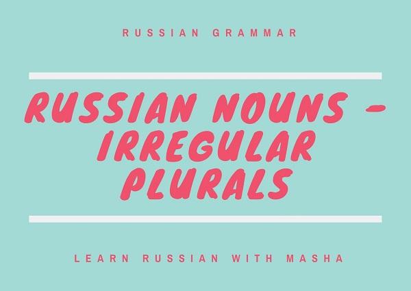 russian irregular plurals