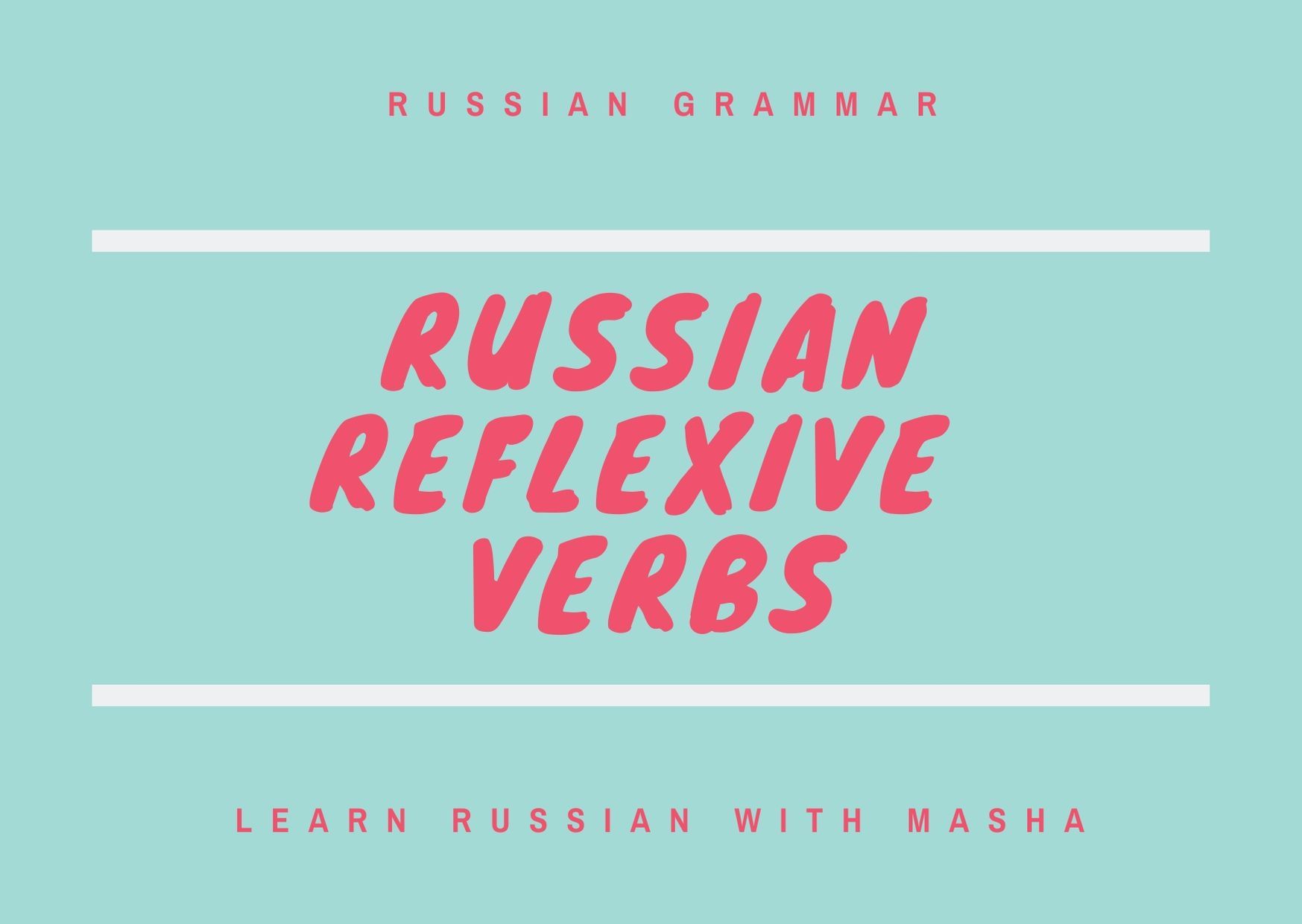russian reflexive verbs